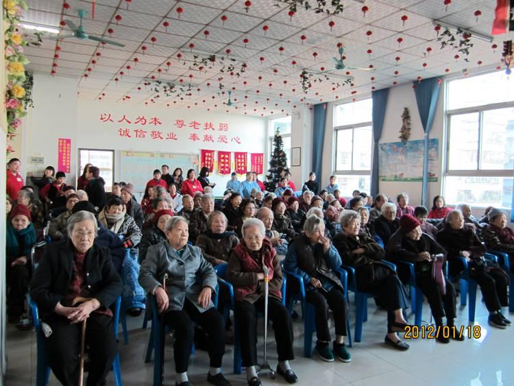 广州市良典养老院